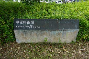 蜀咏悄 2017-07-24 10 48 52